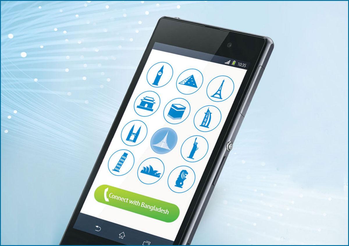 Bangladesh Incoming Voice Service
